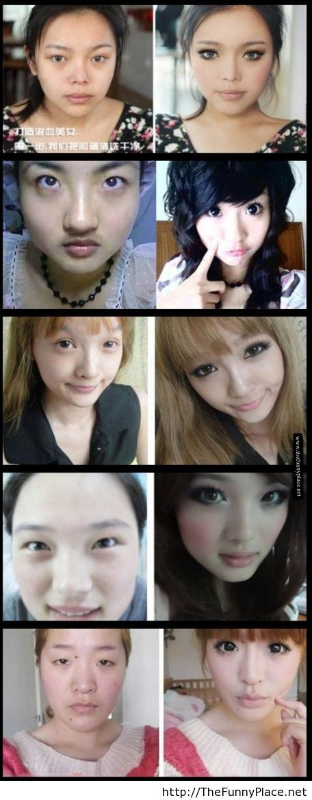 With and without make up funny