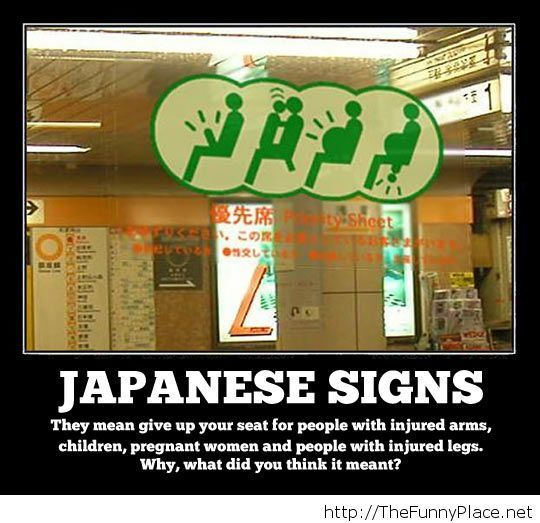 Funny Japanese signs…
