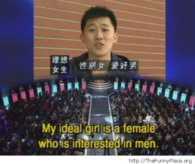 His ideal girl